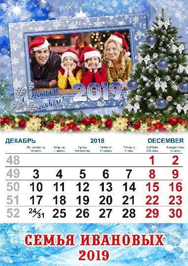 КАЛЕНДАРИ С ВАШИМ ФОТО