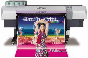Печать А1 цветная
