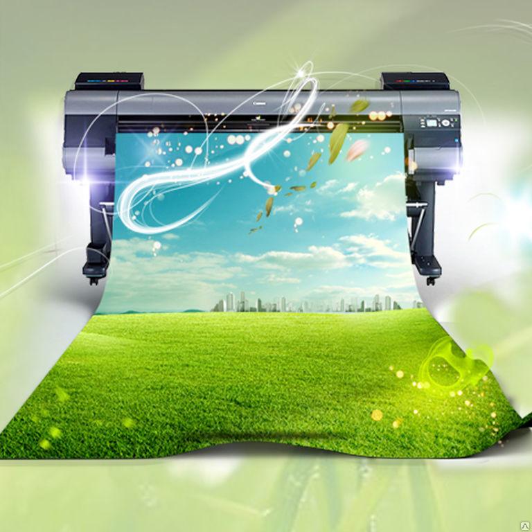 известен картинка для печати баннера освещению